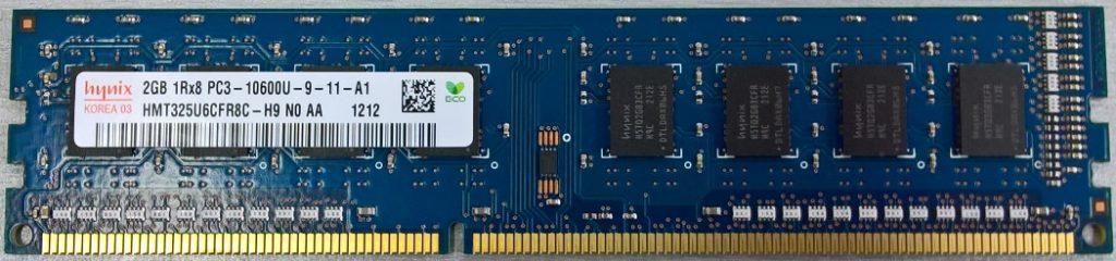 Hardware_computer-innenleben-RAM-Baustein